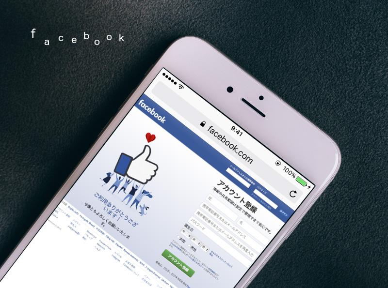 Facebookのモバイルモードをデスクトップモードに切り替える