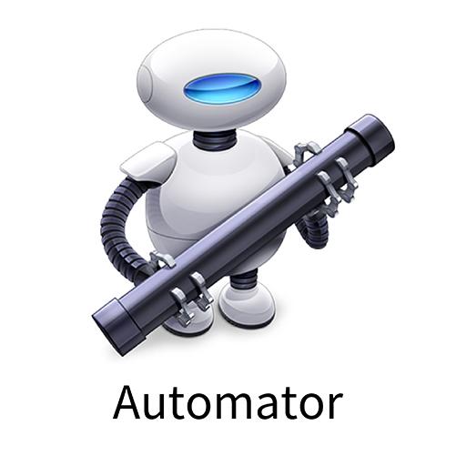 Automatorアプリケーション