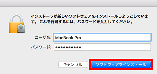 Macユーザー&パスワード