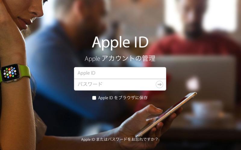 Apple IDをクレジットカードなしで作成する方法