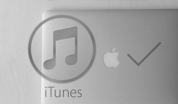 iTunesでApple IDとコンピュータの紐付け(認証)する方法