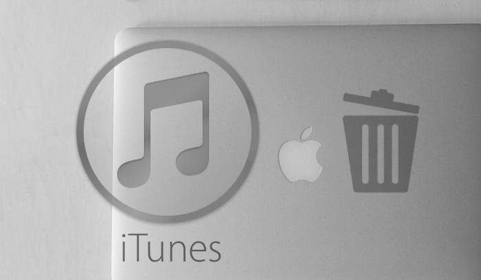 iTunesでApple IDとコンピュータの紐付け(認証)を解除する方法
