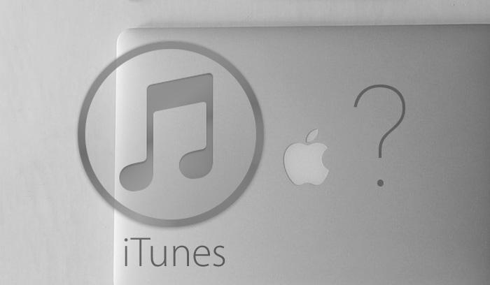 iTunesでApple IDに紐付けされたコンピュータの認証済み台数を確認