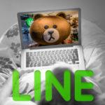 PC版LINE設定方法